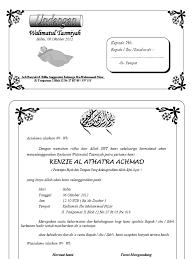 contoh kartu ucapan aqiqah bayi pada berkat kotak nasi