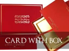Shadi Cards Wedding Cards Sarees Salwar Kameez U0026 Suits Lehenga At Indian