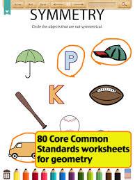 kids math geometry worksheets 1st grade apps 148apps