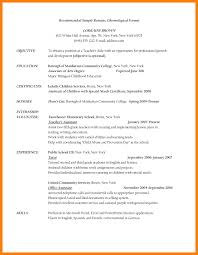 resume for part time job college student system list gq resume for part time job college student