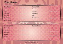 Matrimonial Resume Sample by Marriage Biodata Backgrounds Samples Designs And Images