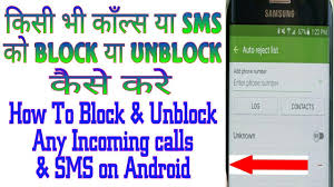 how to block sms on android how to block any incoming calls msg on android no root