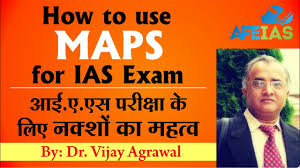 Maps Coaching 1st Pillar Of Upsc Ias Preparation How To Use Maps Dr Vijay