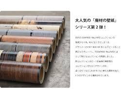 kabegamiyahonpo rakuten global market sample box imported