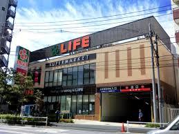 File Musashi Sakai Eki Tokyo Jpg Wikipedia by Shinjuku Japan This