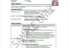 Resume Extraction Software Powerful Resume Parser Resume Viewer Download Resume Parsing