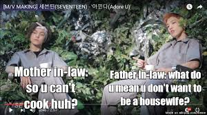 Father In Law Meme - meeting mother and father in law be like allkpop meme center