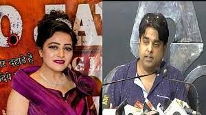 Seeking Honey Song Honeypreet S Ex Husband Vishwas Gupta To Move Punjab And Haryana