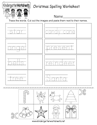 free printable christmas phonics worksheets 7 best images of