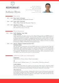resume tutorial resume in english sample resume samples doc resume doc 7 resume