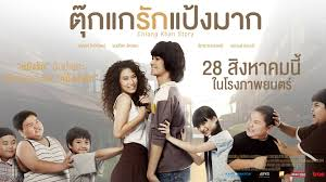 Download Film Chiang Khan Story 2014 Subtitle Indonesia