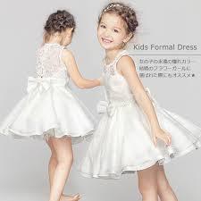 graduation dresses for kids lefutur rakuten global market children dress presentation