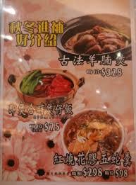 cuisine incorpor馥 馥苑海鮮酒家的相片 香港九龍城九龍城廣場的粵菜 廣東 海鮮中菜館