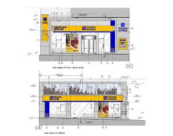 pilot branch design and implementation ergo7 architects
