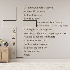 our father who art in christian cross religious wall