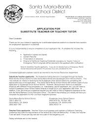Substitute Teacher Resume Sample Application For Resume For Substitute Teaching For Santa Maria