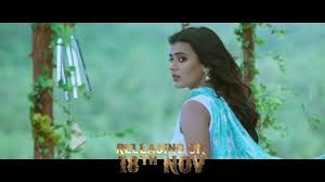 Seeking Song In Trailer Whatsapp Status Chalo Naga Shourya Rashmika