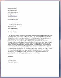 Cover Letter For Medical Esthetician Cover Letter For Physician Images Cover Letter Ideas