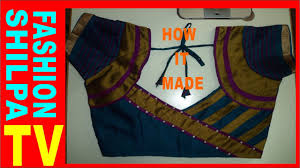 how to make designer blouse at home 18 part 1 youtube