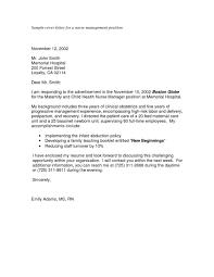 Cover Letter Samples Internship by Resume Hanuman Restaurant Darwin Student Resume Builder Free
