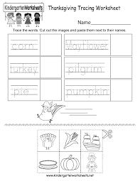 free printable thanksgiving tracing worksheet for kindergarten