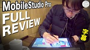 2000 no stand wacom mobile studio pro review youtube