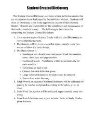 dictionary scavenger hunt worksheet 1 answer