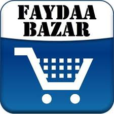 apk bazar faydaa bazar apk free shopping app for android