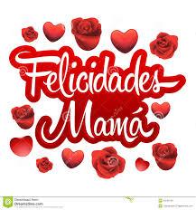 felicidades mama congrats mother spanish text stock vector