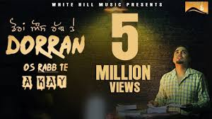 punjabi comments in english for facebook dorran os rabb te full song a kay new punjabi song 2017