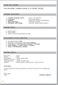 resume sles in word file gallery of resume format download resume formats beautiful
