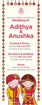 wedding invitation india creative indian wedding invitations indian wedding