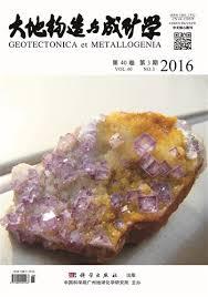 cuisine de nos r馮ions 大地构造与成矿学