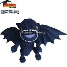 Toothless Dragon Halloween Costume Aliexpress Buy Train Dragon 2 Toothless Night