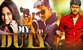 rjpidiya download now my duty new shouth indian movies full hd