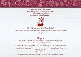 indian wedding reception invitation wording reception sles reception printed text reception printed sles