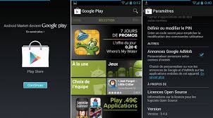 play store android l application play store est disponible au téléchargement