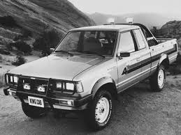 datsun pickup datsun pickup 4wd king cab 1980 design interior exterior innermobil