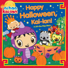 halloween publisher background happy halloween kai lan a lift the flap story ni hao kai lan