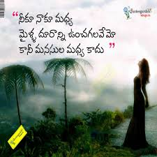 Valentines Day Love Quotes by Heart Touching Sad Love Quotes In Telugu U2013 Valentine Day In Sad