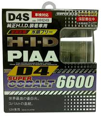 piaa 19997 d4s bulb super cobalt 6600k hid pair compatible with