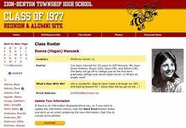 high school web design class e howe technical writing web design