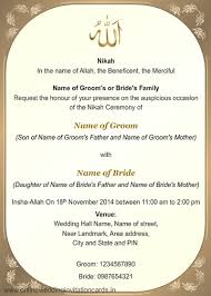 muslim wedding invitation wording muslim wedding invitation wording casadebormela