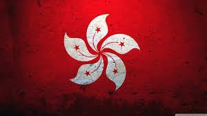 China Flags Hong Kong China Flag 4k Hd Desktop Wallpaper For 4k Ultra Hd Tv