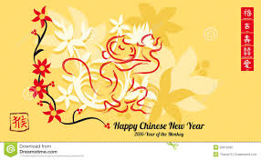 happy chinese new year clipart cliparts for you