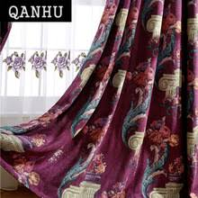 Darkroom Curtains Compare Prices On Designer Curtain Patterns Online Shopping Buy