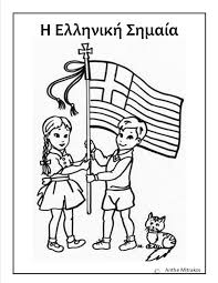greece flag coloring page nice united states of america flag
