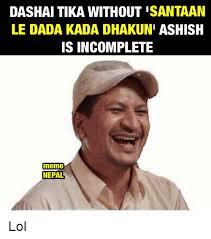 Dada Meme - 25 best memes about dada dada memes