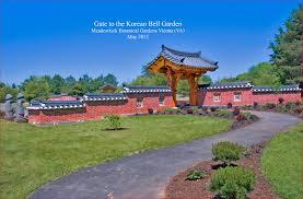 Botanical Gardens In Va File Gate To The Korean Bell Garden Meadowlark Botanical