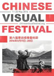 bureau poste li鑒e 2016 visual festival brochure by visual festival issuu